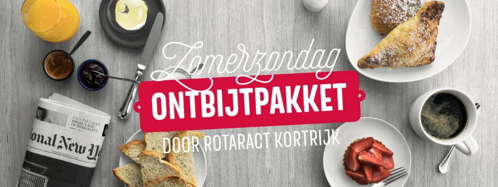 Event Poster ontbijtpakkettenactie 2020